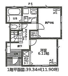 愛知県名古屋市西区中小田井1丁目179-1