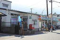 月吉郵便局