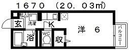 パールメゾン[203号室号室]の間取り