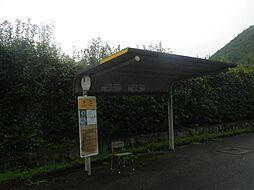 バス停徒歩4分