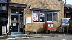 高階郵便局