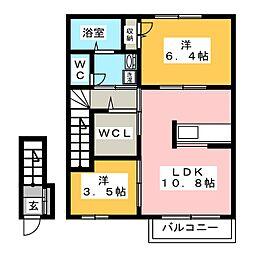 ハッピー8 A[2階]の間取り