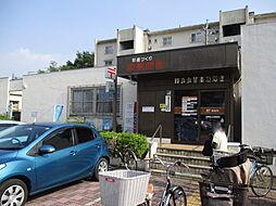 上尾尾山郵便局...