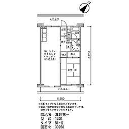真砂第一団地4-4[2階]の間取り