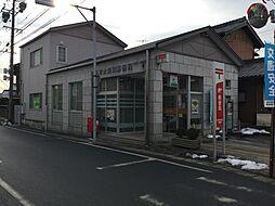 四日市大矢知郵...