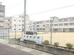 森田中学校 1...