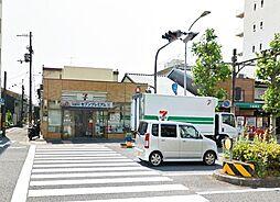 京都府京都市下京区下平野町484-2