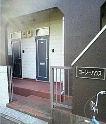 東京都西東京市住吉町1丁目の賃貸アパートの外観