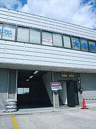 南巽駅 0.1万円