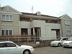 ウインズ那珂川II[2階]の外観
