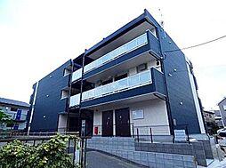 リブリ・ル リス[1階]の外観