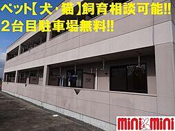 佐賀県佐賀市川副町大字南里の賃貸アパートの外観