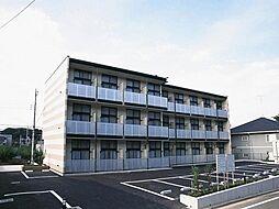 富士見台[103号室]の外観