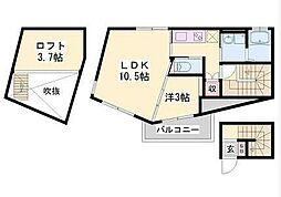 仮)大蔵本町Part2[2階]の間取り
