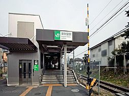 JR五日市線「...