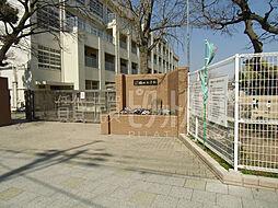 園田小学校