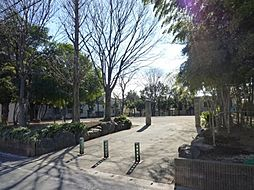 公園赤山第二公...