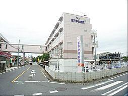坂戸中央病院 ...