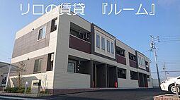 JR鹿児島本線 箱崎駅 徒歩14分の賃貸アパート