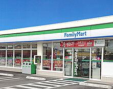ファミリーマート 姫路北平野店 約470m