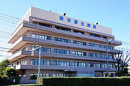 保谷厚生病院