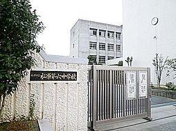 松原第六中学校