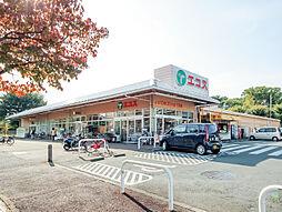 エコス川鶴店 ...