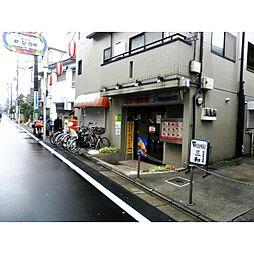 豊島区長崎2丁目店舗