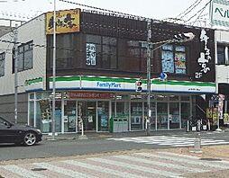 ファーストパレス与野本町[610号室]の外観