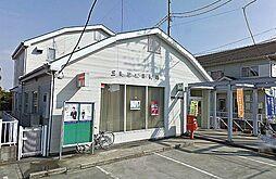 郵便局三郷彦成...
