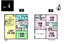 WIC2ケ所付...
