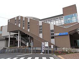 黒川駅まで約5...