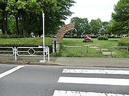 公園 約813...