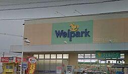 Welpark...