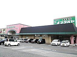 フタバヤ長浜店