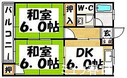 福岡県大野城市山田4丁目の賃貸マンションの間取り
