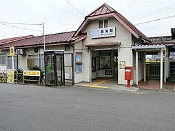 長滝駅まで徒歩...