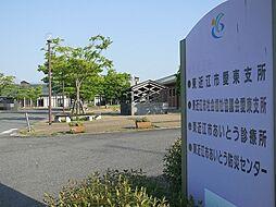 東近江市愛東支...