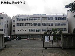 新座第4中学校