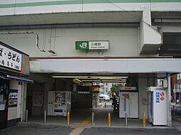 駅三郷駅まで1...