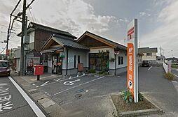 治田郵便局