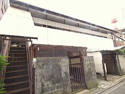 三光荘[2階]の外観