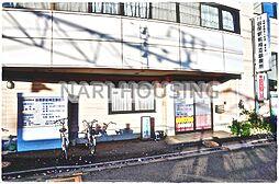 総合病院谷保駅...