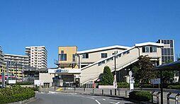 駅開成駅まで2...