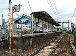 駅神前駅まで8...