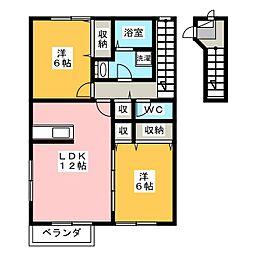 ラフィーネ花塚 B[2階]の間取り