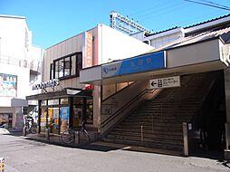 生田駅まで約9...