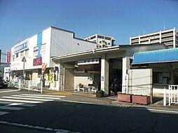 山電高砂駅まで...