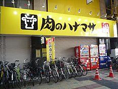肉のハナマサ蒲田店:徒歩3分