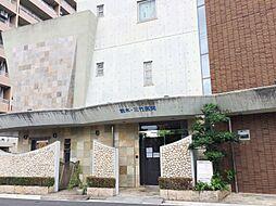鈴木・三竹病院...